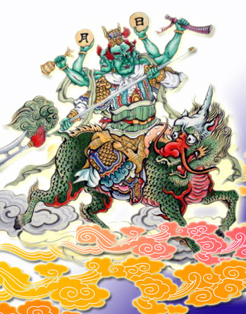 Tai Sui 3e partie. Origine Astronomique et Astrologique du Tai Sui 太岁